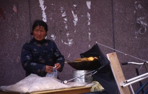 Chinese Street Cooker