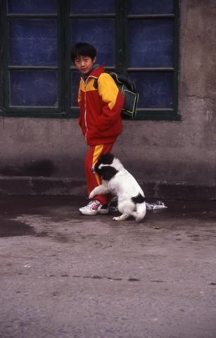 Chinese Boy w pup 01_tif480