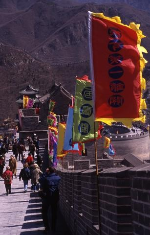Chinese Great Wall480
