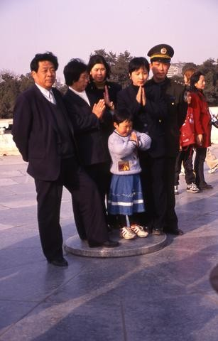 Chinese Family at Prayer480