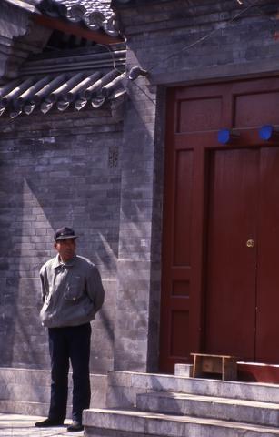 Chinese Guard480