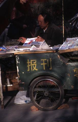 Chinese Newsstand480