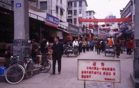 Chinese Street Scene309