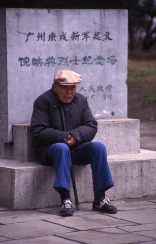 Chinese Man480
